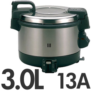 パロマ 業務用ガス炊飯器 電子ジャータイプ 0.8~3.0L(4.4~16.5合) 13A 都市ガス用 PR-3200S ステンレス