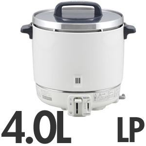 パロマ 業務用大型ガス炊飯器 フッ素内釜 1.2~4.0L(6.7~22.2合) LPガス用 PR-403SF ホワイト