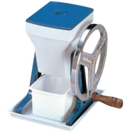 業務用 手動 初雪 手動式アイスクラッシャー HA-1700 ホワイト×ブルー
