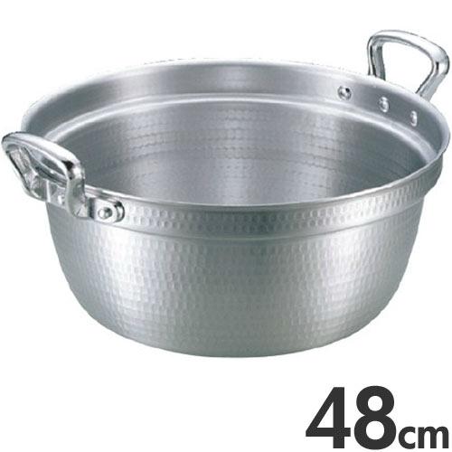 アカオアルミ 両手鍋 DON 料理鍋 48cm 24L