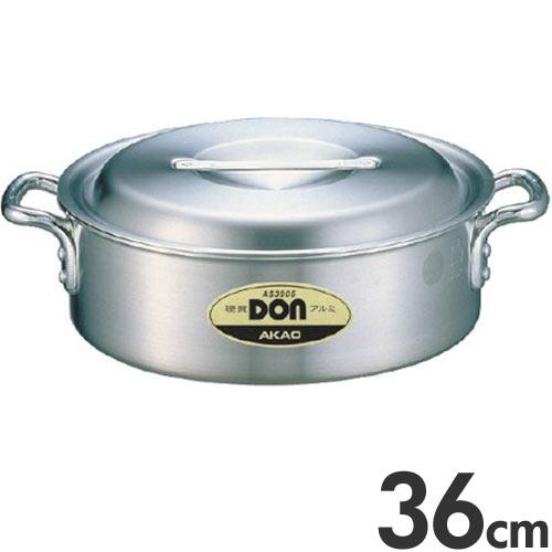 アカオアルミ 硬質アルミ 両手鍋 DON 外輪鍋 36cm 11.9L
