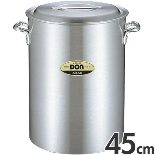 アカオアルミ 硬質アルミ 両手鍋 DON 深型寸胴鍋 45cm 96L