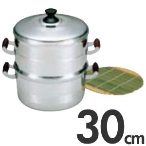 北陸アルミニウム 長生セイロセット 一重セット 30cm HC29-NS301