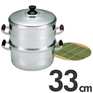 北陸アルミニウム 長生セイロセット 一重セット 33cm HC29-NS331