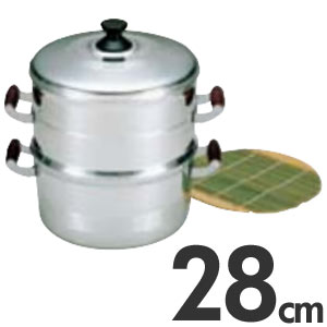 北陸アルミニウム 長生セイロセット 一重セット 28cm HC29-NS281