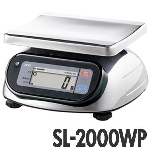 A&D 天秤(天びん)・台はかり・分析機器 防塵・防水デジタルはかり SL-2000WP