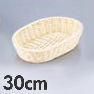 北海道 沖縄以外は13000円以上で送料無料 樹脂バスケット メーカー直送 30cm 白 定番スタイル 楕円型
