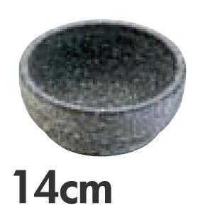 北海道 激安卸販売新品 沖縄以外は13000円以上で送料無料 長水石器 14cm 石焼ピビンバ器 お中元 補強なし