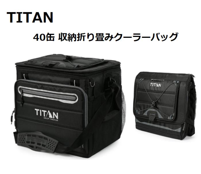 コンパクトに折り畳めて 収納にも持ち運びにも便利です 40缶収納 TITAN 折り畳み クーラーバッグ ハードコア 上品 タイタンクーラー Cooler ブラック Folding Deep 高品質 Bag Freeze Core Hard