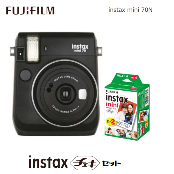 マーケット 誰でも簡単にキレイに写真が撮れるカメラ 年末年始も即納させて頂きます 富士フイルム FUJIFILM instax mini チェキ 本体 ブラック 専用フィルム 白 無地 フレーム 10枚入り 自撮り INS BLACK 2パックセット インスタントカラーフィルム 驚きの値段で 思い出作り MINI 黒 カメラ 70 写真