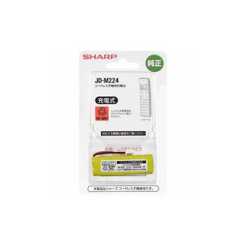ゆうパケット対応品 シャープ SHARP オプション コードレス子機用充電池 メーカー公式ショップ JD-M224 至上 消耗品