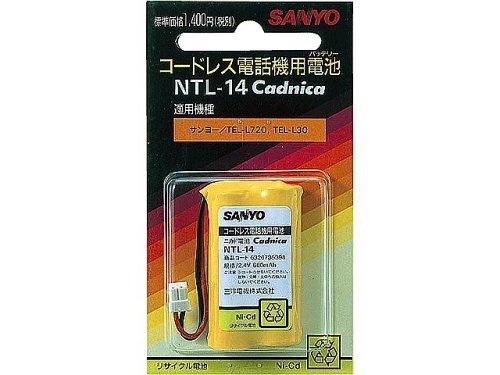 三洋電機 コードレス電話機用ニカド電池1個入り NTL-14 35%OFF ◆在庫限り◆
