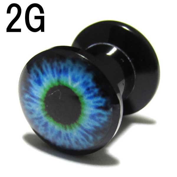 通販 激安 メール便 ゆうパケット 配送OK ボディピアス 青い目玉 アクリル インターナリースレッド プラグ 2G 6.2mm 1個 2018-03SS-50 BPPL-05-02G ボディーピアス ブルー 眼球 インターナル めだま 10P05Nov16 グラフィック (人気激安) アクリル製