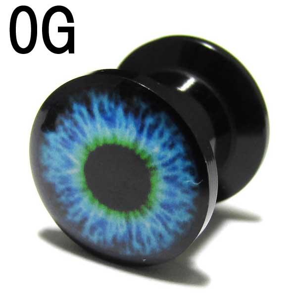 メール便 ゆうパケット 配送OK ボディピアス 青い目玉 アクリル インターナリースレッド 税込 プラグ 0G 8.0mm 1個 ディスカウント BPPL-05-0G めだま 2018-03SS-50 グラフィック 眼球 インターナル 10P05Nov16 アクリル製 ボディーピアス ブルー