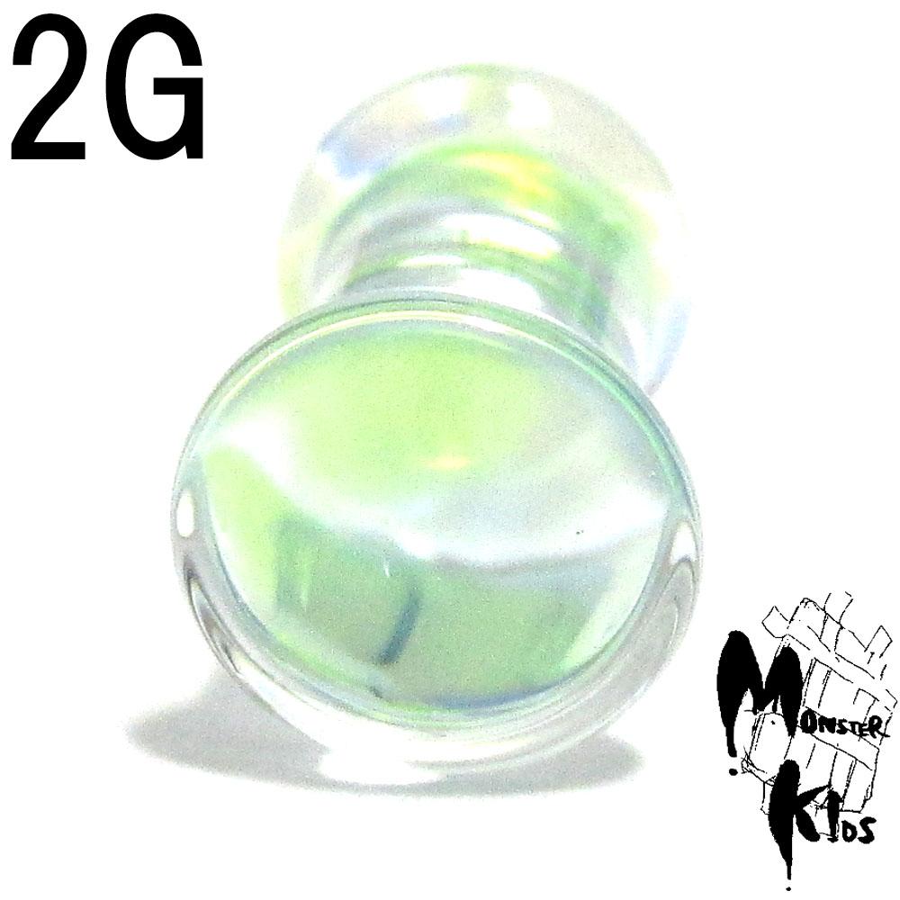 期間限定 国産品 メール便 ゆうパケット 配送OK ボディピアス Pyrex ライトブルー系デザイン パイレックス 耐熱ガラス ダブルフレアプラグ 2G 6.2mm 薄緑 耐熱 BPPL-23-02G 両サイド広がり 10P05Nov16 ボディーピアス きれいなカラー プラグ系ピアス ガラスピアス 水色