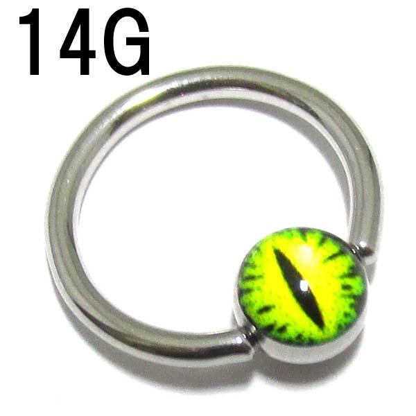 メール便 ゆうパケット 配送OK 眼球 目玉好きからの圧倒的な支持 ボディピアス デザインロゴピクチャービーズリング 14G 1.6mm 1 スネークアイ 与え ライトグリーン ring リング形状 目玉 蛇 めだま BCR-18-01 ボディーピアス 緑 写真 10P05Nov16 永遠の定番モデル 画像 316Lサージカルステンレス