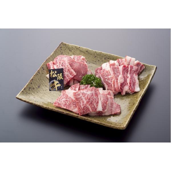 A3等級以上 三重県 松坂牛 1着でも送料無料 松阪牛 計600g ついに入荷 200g×3P 焼肉切落し
