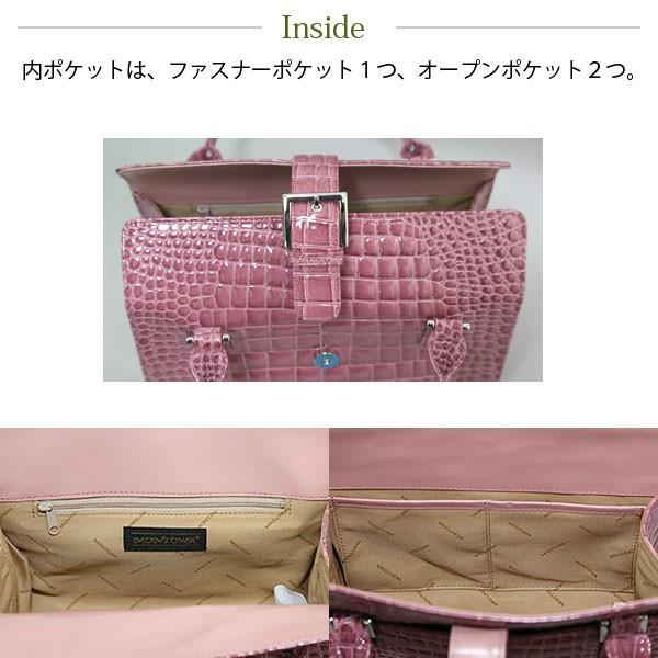 ee432f5675a6 MONTOWAモントワ牛革型押しエナメルハンドバッグ(日本製)ブラックラズベリーブルー