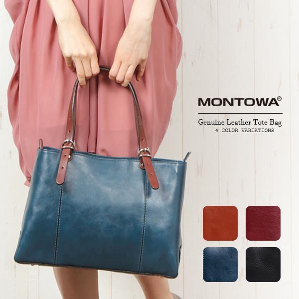 MONTOWA モントワ 牛革トートバッグ(日本製) A4対応 ビジネス 通勤 通学 本革レディースバッグ ブラック レッド オレンジ ブルー