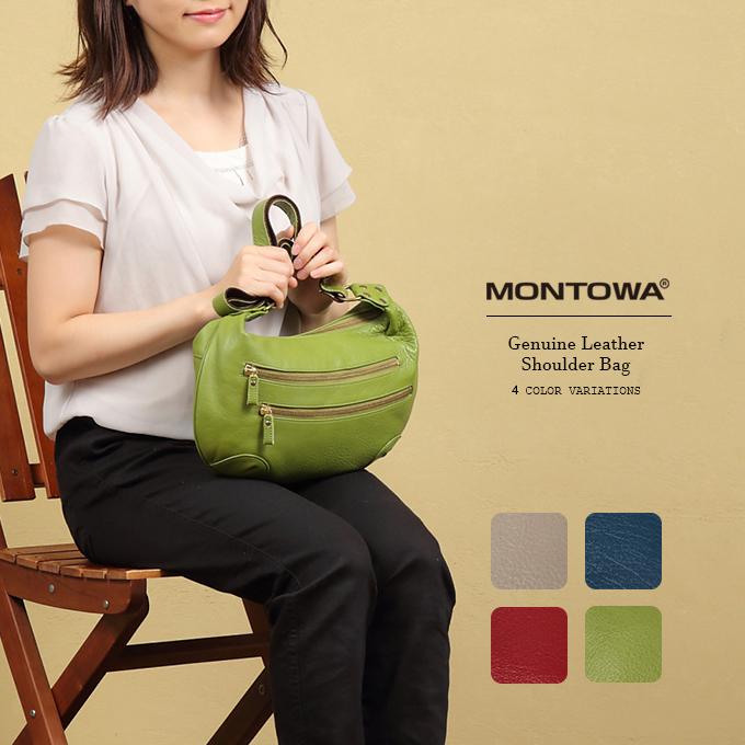 訳あり 牛革ショルダーバッグ 〈お買い得品〉 MONTOWA モントワ ※アウトレット品 日本製 ブルー レディースバッグ グレー グリーン レッド