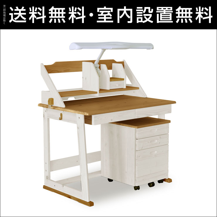 Long Desk Nerv III Two Tone Work Stand Work Table Learning Desk Learning  Desk Study Part 48