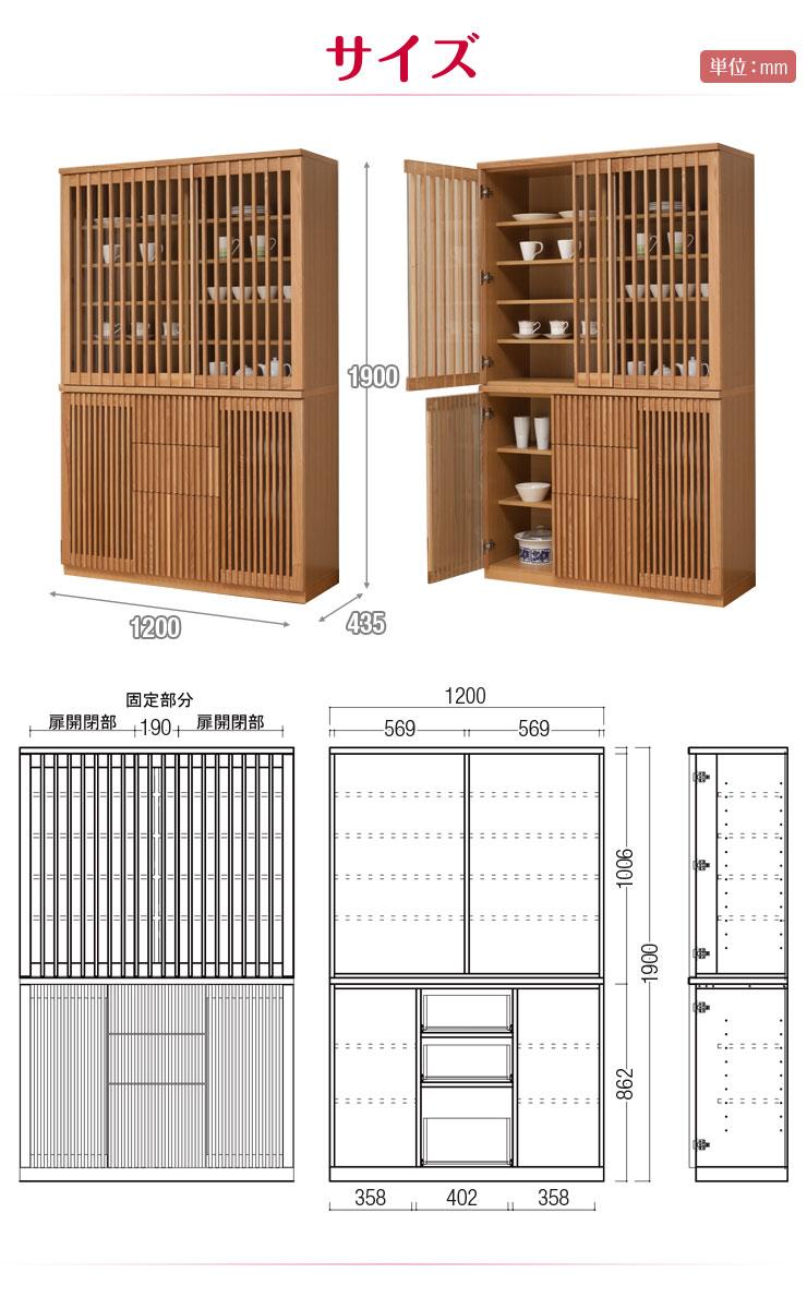mooka | Rakuten Global Market: Lattice door with installation free 3 ...