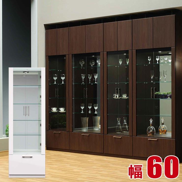 壁面収納 棚 キャビネット 幅60cm 洗練されたモダンなガラス コレクションラック オペラ 完成品 コレクションボード おしゃれ 完成品 日本製 送料無料
