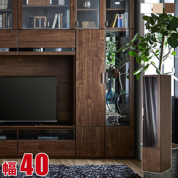 壁面収納 棚 キャビネット ソフィ ガラスキャビネット 幅40 奥行44 高さ180 メイプル ホワイト ウォールナット リビング キャビネット 高級 完成品 日本製 送料無料