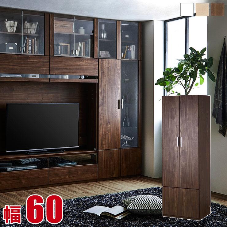 壁面収納 棚 キャビネット ソフィ 板戸キャビネット 幅60 奥行44 高さ180 メイプル ホワイト ウォールナット リビング コレクション 高級 完成品 日本製 送料無料