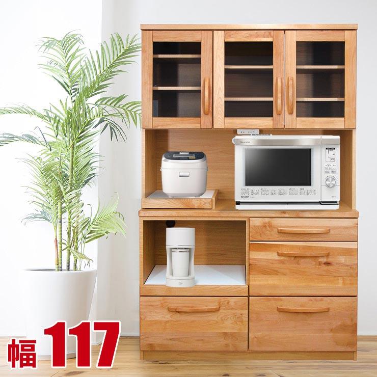 食器棚 レンジ台 ダイニングボード キッチン収納天然木アルダー材 カントリー食器棚 カイト 幅117 奥行44 高さ181 ナチュラル 完成品 日本製 送料無料