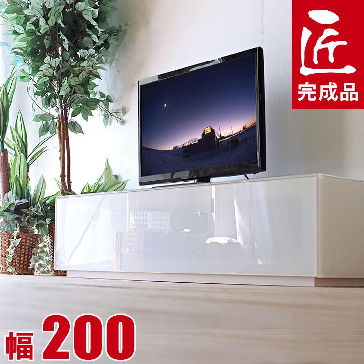 テレビボード テレビ台 TV台 TVボードオール鏡面ガラス オーダー テレビ台 ルーチェ 幅200 ホワイト 白 完成品 日本製 送料無料