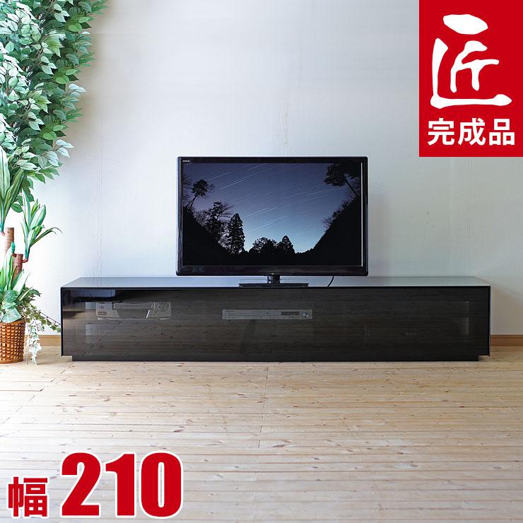 テレビボード テレビ台 TV台 TVボードオール鏡面ガラス オーダー テレビ台 ルーチェ 幅210 ブラック 黒 完成品 日本製 送料無料