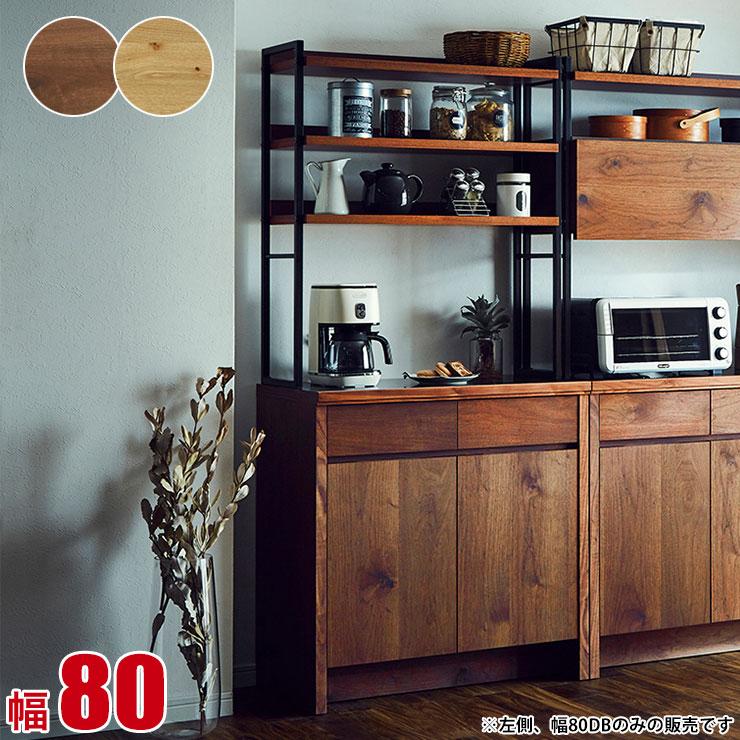 キッチンボード ダイニングボード ハクチ 幅80 ホワイトオーク 食器棚 レンジ台 家具 完成品 日本製 送料無料