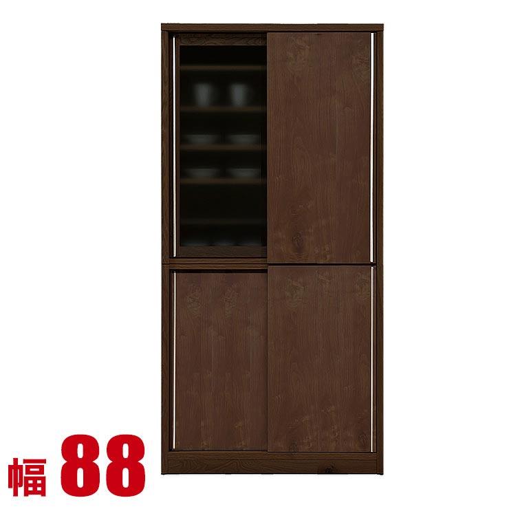 食器棚 収納 引き戸 スライド 完成品 おしゃれ 90 ダイニングボード ウォールナット オーガニック引き戸食器棚 カスピ 幅88cm 日本製 完成品 日本製 送料無料