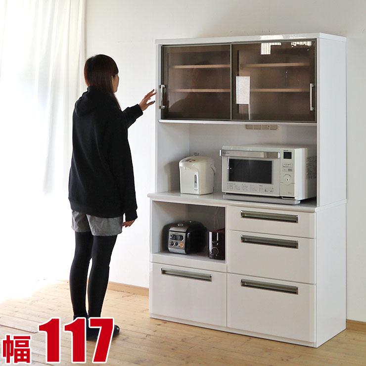 食器棚 レンジ台 120 キッチンボード 収納庫 オープンボード頑丈なアルミフレーム採用のレンジ台 グロー 幅116.5cm ホワイト キッチン収納 完成品 日本製 送料無料