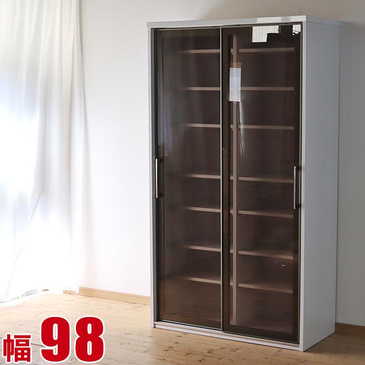 食器棚 引き戸 スライド扉 ダイニングボード パントリー キッチン収納 頑丈なアルミフレーム採用の食器棚 100 グロー 幅98.5cm 国産 新築 完成品 日本製 送料無料