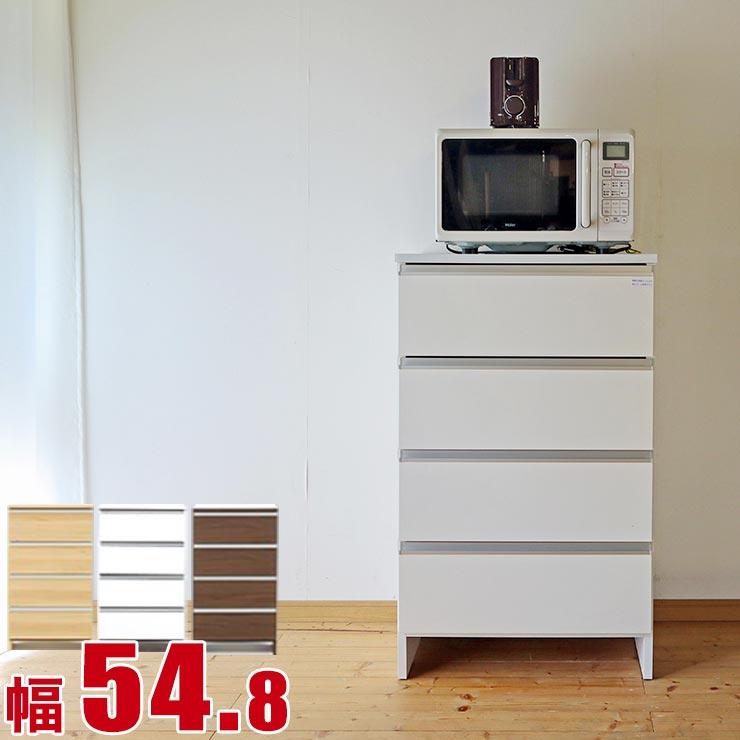 すきま収納 あなたの暮らしに便利をプラス サニタリー収納 メニー ロータイプ 幅54.8 奥行39.4 高さ99.5 ホワイト ナチュラル ブラウン 隙間収納 完成品 日本製 送料無料