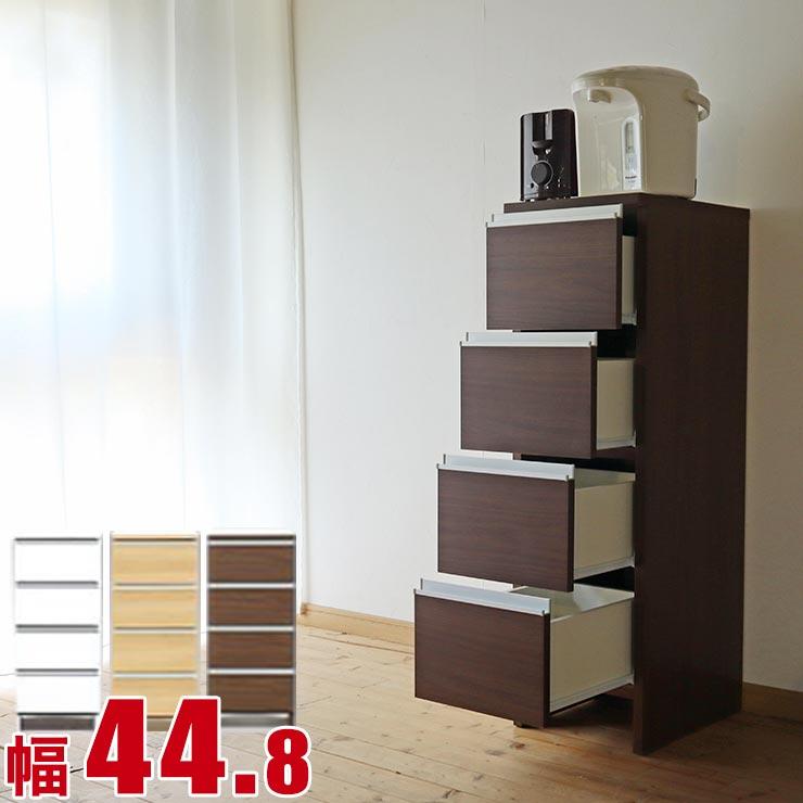 すきま収納 あなたの暮らしに便利をプラス サニタリー収納 メニー ロータイプ 幅44.8 奥行39.4 高さ99.5 ホワイト ナチュラル ブラウン 隙間収納 完成品 日本製 送料無料