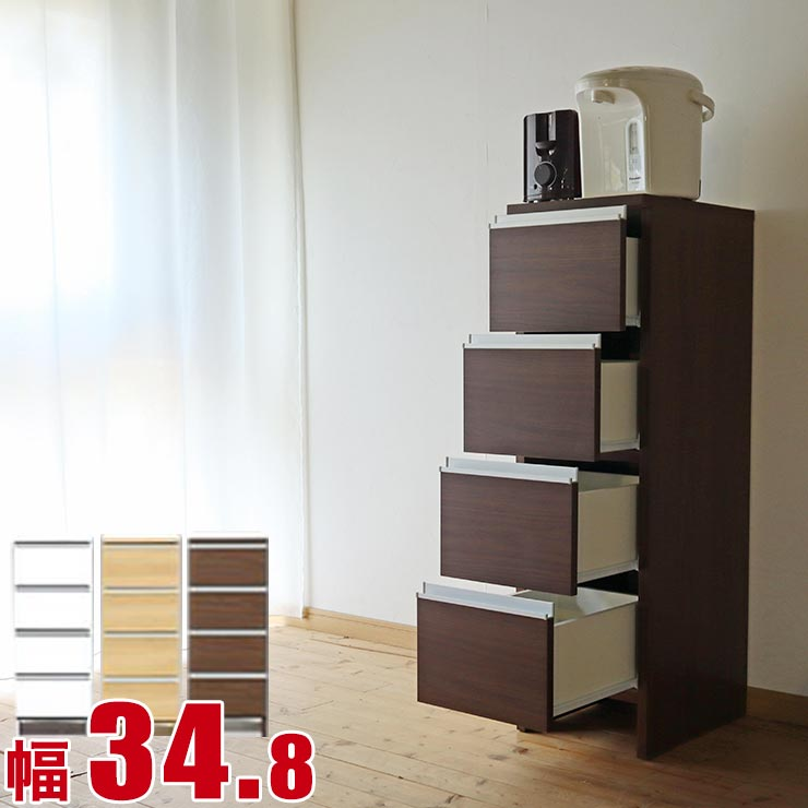 すきま収納 あなたの暮らしに便利をプラス サニタリー収納 メニー ロータイプ 幅34.8 奥行39.4 高さ99.5 ホワイト ナチュラル ブラウン 隙間収納 完成品 日本製 送料無料