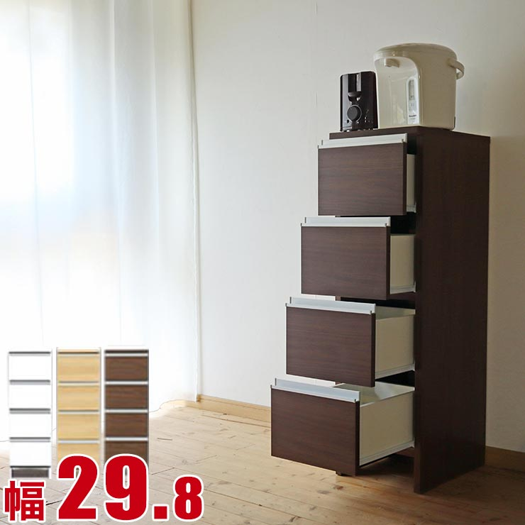 すきま収納 あなたの暮らしに便利をプラス サニタリー収納 メニー ロータイプ 幅29.8 奥行39.4 高さ99.5 ホワイト ナチュラル ブラウン 隙間収納 完成品 日本製 送料無料