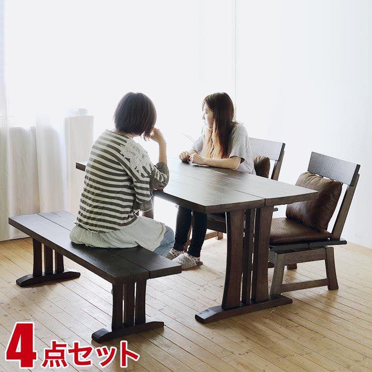 ダイニングテーブルセット ダイニングセット 政宗 4人用 ナチュラル色 四人掛け ダイニングテーブルセット ダイニングセット 食卓セット ダイニングテーブル 和風 完成品 輸入品 送料無料