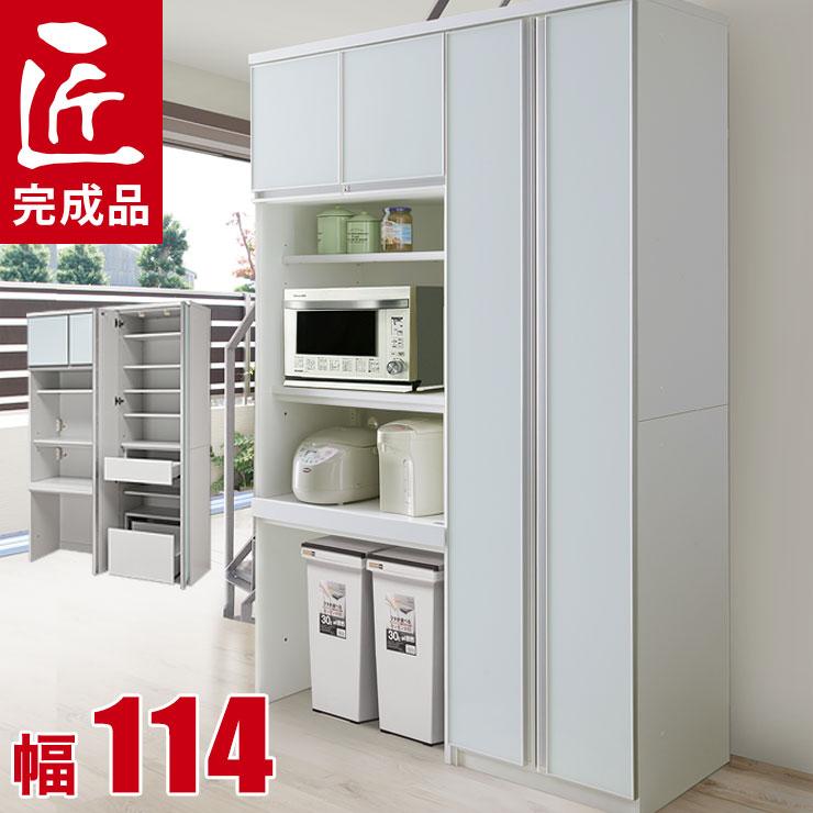 食器棚 レンジ台 キッチン収納 リヨン 幅114 奥行50 高さ200 ゴミ箱対応 ダストタイプ ホワイト 白 大容量 家電ボード 完成品 日本製 送料無料