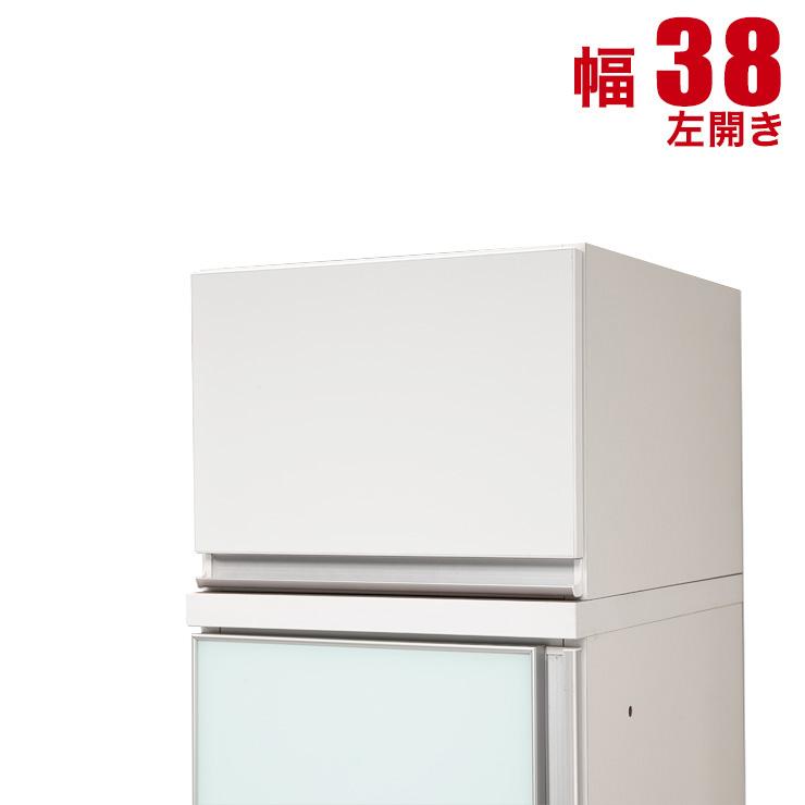 上置き 収納 40 幅38cm すっきり片付く大容量キッチン収納 リヨン専用上置き 耐震 38幅 左開き 完成品 突っ張り つっぱり 完成品 日本製 送料無料