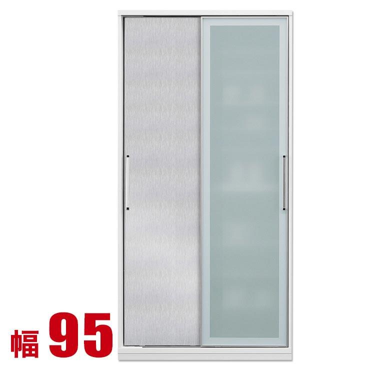 食器棚 収納 引き戸 スライド 完成品 95 ダイニングボード シルバー 銀 時代を牽引する最新鋭のシステム キッチン収納 アクシス 幅95 完成品 日本製 送料無料