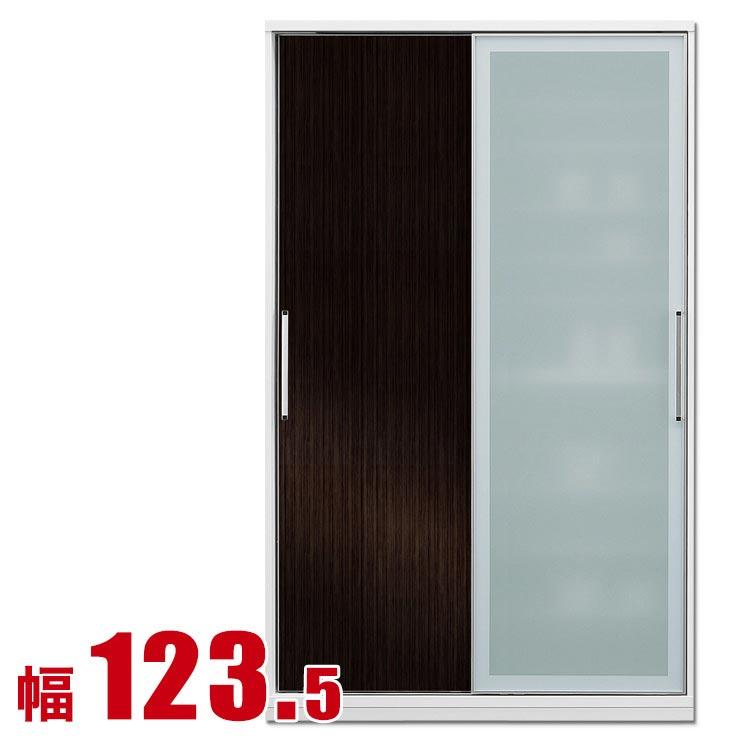 食器棚 収納 引き戸 スライド 完成品 124 ダイニングボード ダークブラウン 時代を牽引する最新鋭のシステムキッチン収納 アクシス 幅123.5 完成品 日本製 送料無料