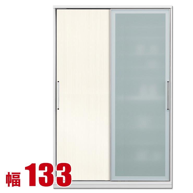 食器棚 収納 引き戸 スライド 完成品 135 ダイニングボード 木目ホワイト 時代を牽引する最新鋭のシステム キッチン収納 アクシス 幅133 完成品 日本製 送料無料