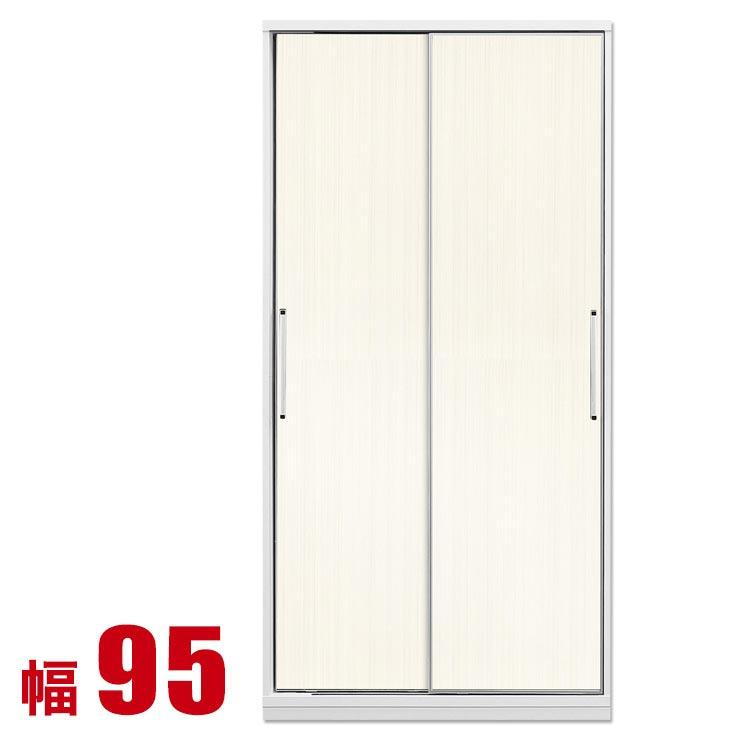 食器棚 収納 引き戸 スライド 完成品 100 ダイニングボード 木目ホワイト 時代を牽引する最新鋭のシステム キッチン収納 アクシス 幅95 完成品 日本製 送料無料
