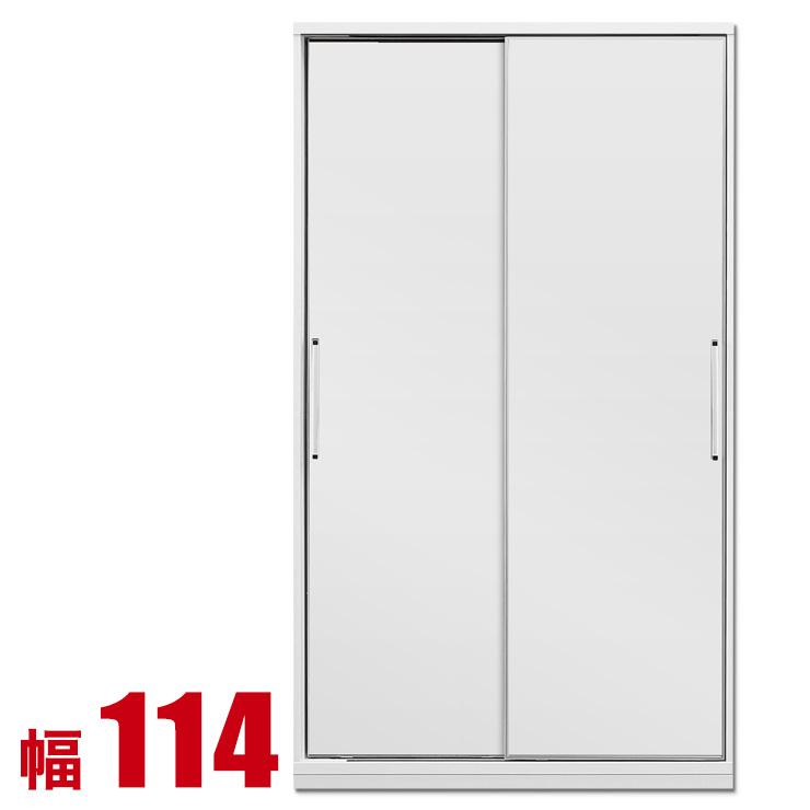 食器棚 収納 引き戸 スライド 完成品 115 ダイニングボード ホワイト 時代を牽引する最新鋭のシステム キッチン収納 アクシス 幅114 完成品 日本製 送料無料