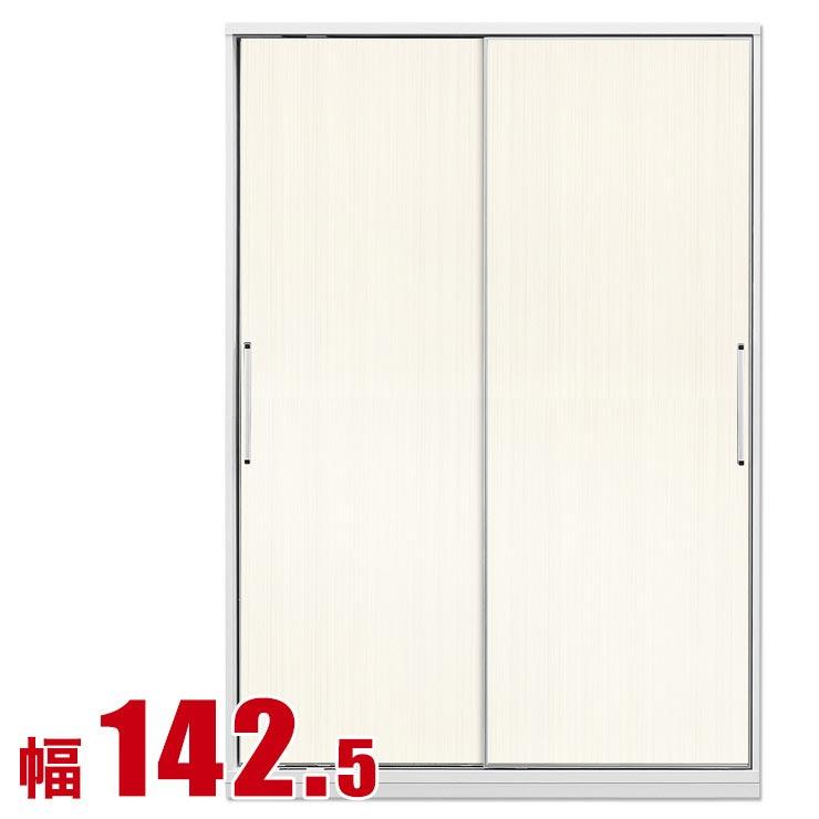 食器棚 収納 引き戸 スライド 完成品 143 ダイニングボード 木目ホワイト 時代を牽引する最新鋭のシステム キッチン収納 アクシス 幅142.5 完成品 日本製 送料無料