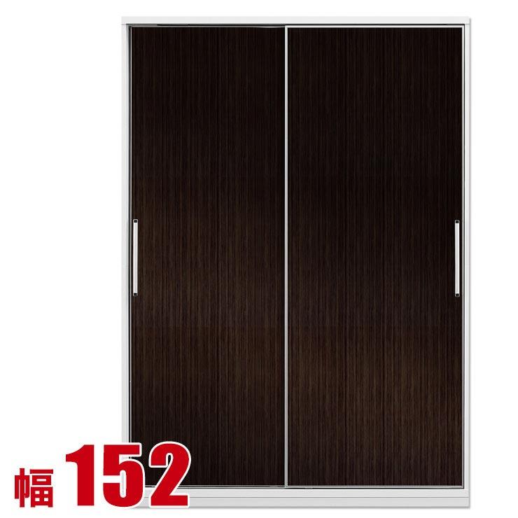 【送料無料/設置無料】 扉が選べる スライド食器棚 アクシス 幅152 奥行50 高さ198 ダークブラウン